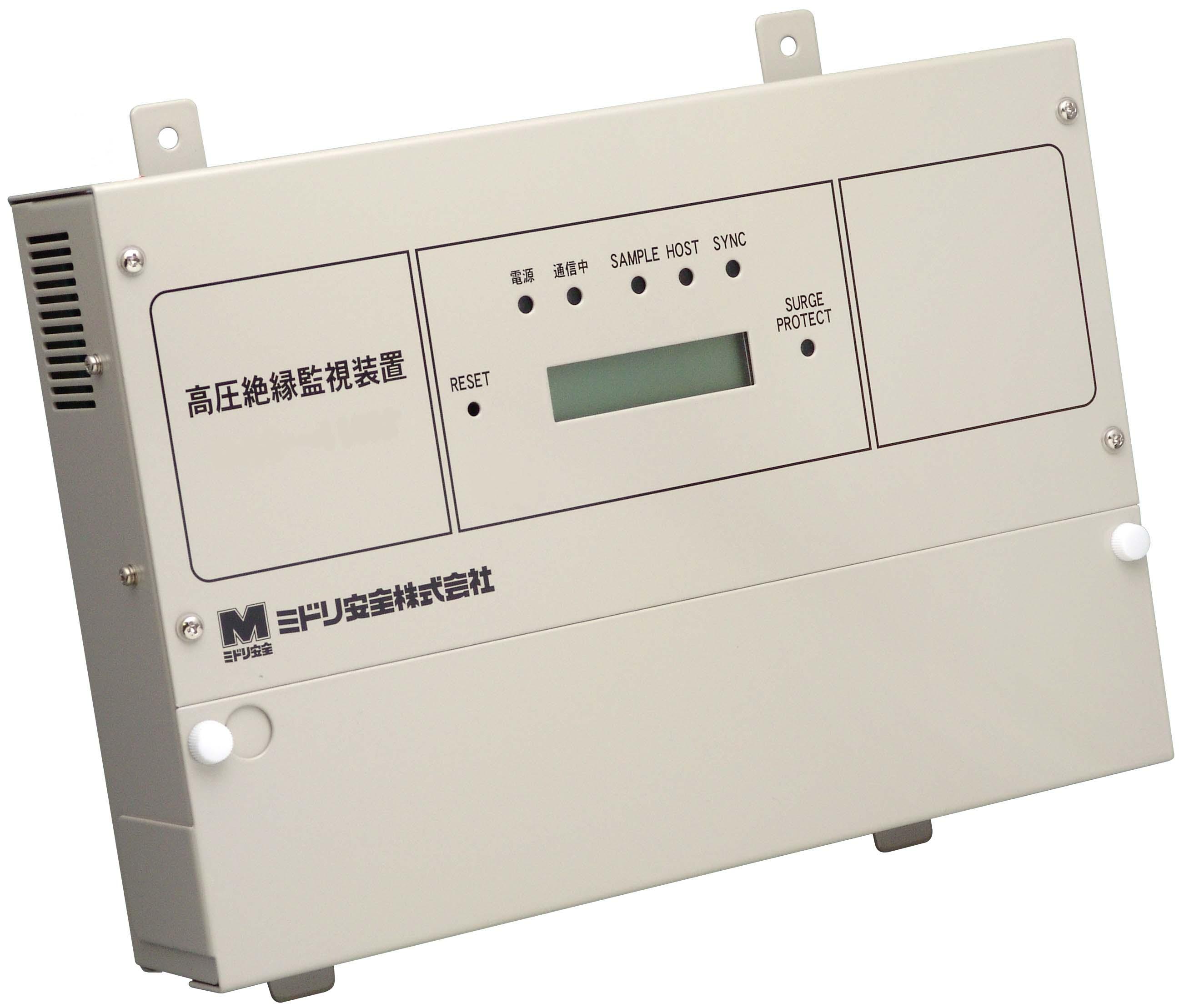 ミドリ安全電気計測事業部ホームページ